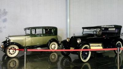 Dodge Series 116
