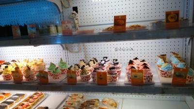 Cupcake (klappertart)